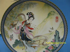 IMPERIAL JINGDEZHEN BEAUTIES of the RED Mansion #1 Issue PAO-CHUN 86 PLATE CHINA