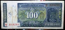 100 RUPEES BANK NOTE WHITE STRIP DAM ISSUE SIGNED, GOV. K R PURI G-30 YEAR 1976