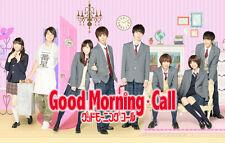 Good Morning Call JAPANESE DRAMA DVD BOX SET
