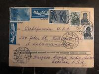 1949 Liepāja Latvia Russia URSS Airmail Postcard Cover to Redwood Ca USA