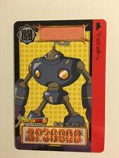 Dragon Ball Super Carddass Hondan PART 33 - 38