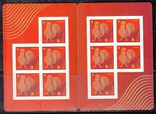 VC730 CANADA - BOOKLET 2017 YEAR OF THE ROOSTER 10 X P (.85c) MINT NH PEELABLE