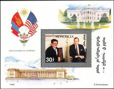 Mongolia 1992 USA Friendship/President George Bush/Flags 1v m/s SILVER (n21738a)