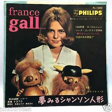 """France Gall Poupee de cire son Sing in Japanese Japan 7"""" Vinyl EP Record FL-1200"""