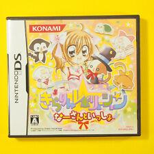 Kirarin Revolution - Naa-san to Issho (Nintendo DS, 2006) Japan Import