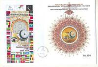Z86- PAKISTAN 2019 GOLDEN JUBILEE OF OIC ORGANISATION ISLAMIC COOPERATION KHANA