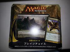 1x Savage Auras Planechase Box Set Japanese Sealed Unopened Mtg Magic 1x x1