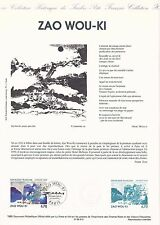 Document Philatélique Timbre 1er Jour : 10/06/ 1995 - Zao Wou-Ki