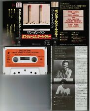 BOB JAMES & EARL KLUGH One On One JAPAN CASSETTE 25KP517 PS(flap intact)+Insert