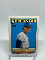 1988 Topps Superstar Sticker-Back Blank Foil Front, Chicago Cubs Ryne Sandberg