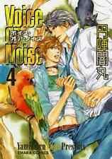Voice or Noise #4 YAOI BL Manga / ENJIN Yamimaru