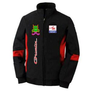 AMC Gremlin american motors Summer Autumn Jacket