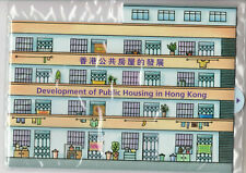 HONG KONG MNH PRESENTATION PACK 2003 DEVELOPMENT OF PUBLIC HOUSING SG 1204-1207