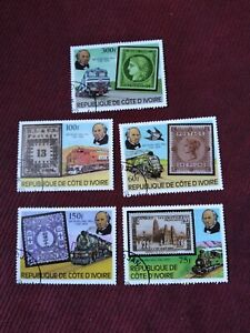 Worldwide stamps Ivory Coast 1979 mnh precancel