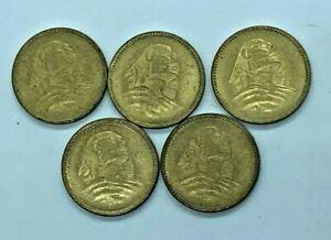 EGYPT, 1956 SPHINX TYPE 5 X 1 MILLIEME, UNCIRCILTAED