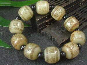 Chinese Antique Nephrite Hetian OLD jade bangle 10PIC Om mani padme hum Bracelet