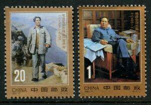 Mao Zedong mnh set of 2 stamps mnh 1993-17 China #4478-9 PRC