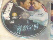 DVDTV TVB Tai Seng STEPS Asian Drama 10 Disk Set (2007)