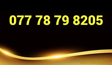 077 78 79 8205 EASY MOBILE NUMBER GOLD DIAMOND PLATINUM VIP BUSINESS SIM CARD