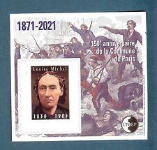 TIMBRE DE FRANCE Bloc CNEP NON DENTELE N°86 150e ANNIVERS. commune de paris 2021