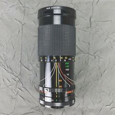 Sun Telephoto 35-20mm Ricoh? Zoom Lens 1:3.8-5.3 Macro 67mm Dia MC3227531 Clean