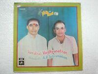 KUNNAKKUDI VAIDHYANATHAN VALAYAPATTI SUBRAMANIAM VIOLIN THAVIL 1975 LP VG+