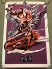Akira Tetsuo Ryu Movie Anime Manga Movie Poster Mondo Art Print Chris Skinner