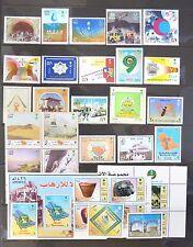 SAUDI ARABIA 2003/5 U/M New Issues As Described Cat £144 NB657