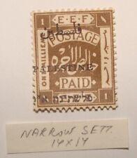 PALESTINE EEF Stamp NARROW SETT. 14X14
