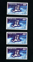 Chad Stamps # C34 Imperf Lot of 4