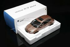 Diecast Car Model Dongfeng Yulong Luxgen 7 SUV 1:18 (Orange) + GIFT!!!