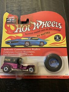 Hot Wheels Vintage Collection Paddy Wagon Metallic Purple Series E MOC 1994 NIB