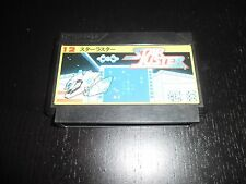 "STAR JUSTER FAMICOM ""LOOSE"" japan game"