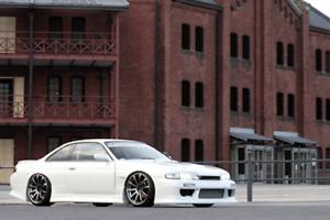Nissan Silvia S14 Series 1 Vertex Style Front Bumper
