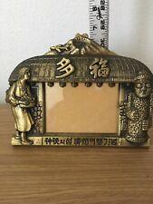 Rare Vintage Korean Brass Picture Frame 1950