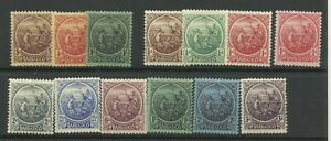 BARBADOS 1921 Set of 13, Sg 213-228 + 220B (Sets A & B) L/Mounted Mint.{B9-21}