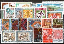 "Algeria  1968 - Complete Year  Set  ,"" 28 Stamps  "" -  all  MNH ** -  Superb !"