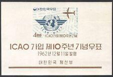 Korea 1962 ICAO/Aviation/Planes/Aircraft/Transport impf m/s (n40517)