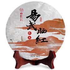 YI WU SHAI HONG * Premium dian hong tea 200g Fengqing Yunnan dian hong cake
