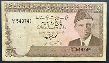 Pakistan BANKNOTE 5 Rupees #1909a