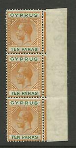 CYPRUS GV 1921/3 Sg 85 10pa Orange & Green Marginal Strip of 3 Mounted in Margin