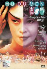 Hu Du Men (1996) English Sub _ HK Movie DVD _ NTSC Region 0 _ Josephine Siao