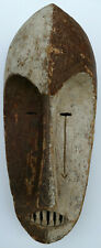 African Mask - Fang Tribe - Gabon