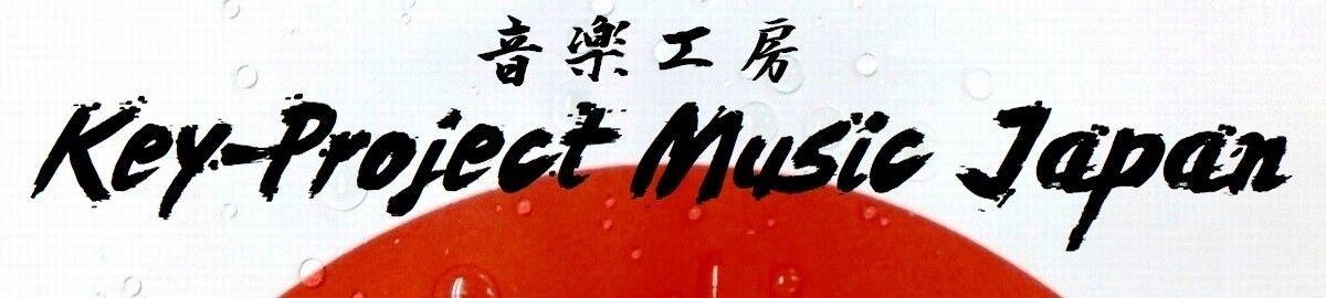 Key-Project Music Japan.