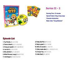 Pororo DVD Series II - 2 (English Subtitle) Luxemoon's