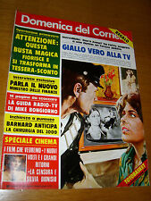 DDC 1976/11=ALDO GAROLLO=MARISA BERENSON=ANGELO COZZI=ACAPULCO TUFFI TUFFATORI=