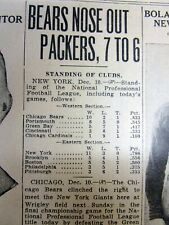 1933 newspaper GREEN BAY PACKERS vs CHICAGO BEARS in early NFL Football rivalry