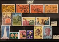 INDONESIA 1970-1975 stamp collections in XF/VF condition MNH