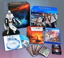 Tokyo Xanadu EX+: Limited Edition (Sony PlayStation 4, 2017)