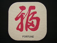 ASIAN FORTUNE COASTER
